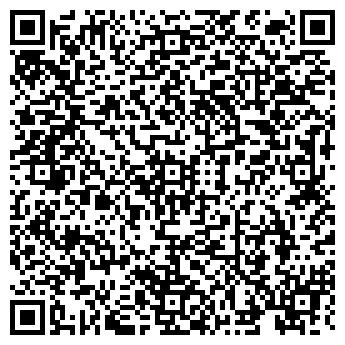 QR-код с контактной информацией организации ТОЧНАЯ ЭЛЕКТРОНИКА