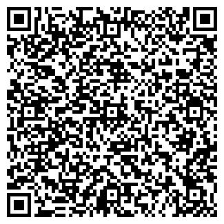 QR-код с контактной информацией организации ТРОЯ СКЛАД № 8