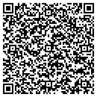 QR-код с контактной информацией организации ТРУШИН С. А. ЧП