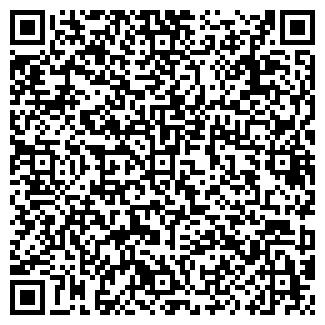 QR-код с контактной информацией организации УРМАН СКЛАД