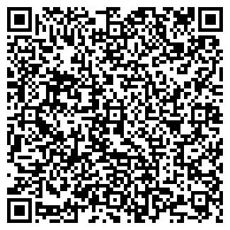 QR-код с контактной информацией организации ФИРМА ФОГ