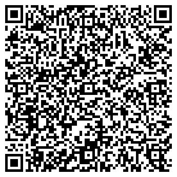 QR-код с контактной информацией организации ХАМДАМОВ Ш.Т. ЧП