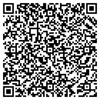 QR-код с контактной информацией организации ХЛАДМАРКЕТ