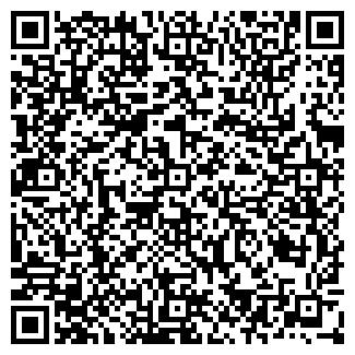 QR-код с контактной информацией организации ШРАЙНЕР ЧП РЫБНЫЙ ЦЕХ