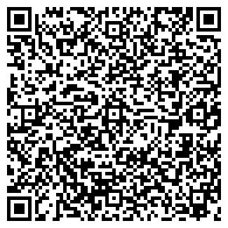 QR-код с контактной информацией организации ЭКСТРА-СИБ