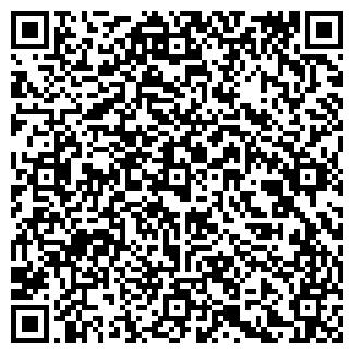QR-код с контактной информацией организации ЭРА-20