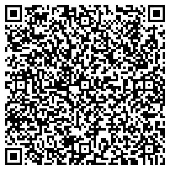 QR-код с контактной информацией организации БИГ БАЗА КОМПЛЕКТАЦИИ ООО