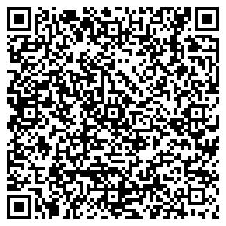 QR-код с контактной информацией организации ГИДРОМАШ-ТОМСК