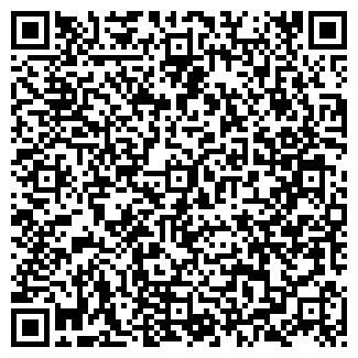 QR-код с контактной информацией организации СОВКО