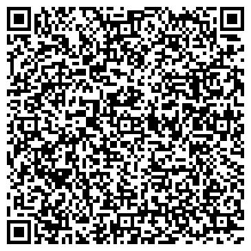 QR-код с контактной информацией организации ВИС ВНУТРЕННИЕ ИНЖЕНЕРНЫЕ СЕТИ
