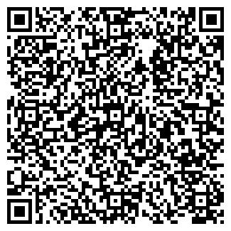 QR-код с контактной информацией организации ДАТАКРАТ-С ЗАО