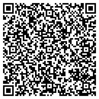 QR-код с контактной информацией организации КОМПАНИЯ СМАНД