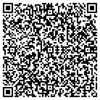 QR-код с контактной информацией организации ПРЕРОГАТИВА ООО