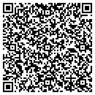 QR-код с контактной информацией организации ЩИТ-М