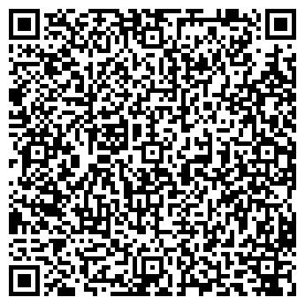 QR-код с контактной информацией организации АЛЬФАРД ООО СЕРВИСНЫЙ ЦЕНТР