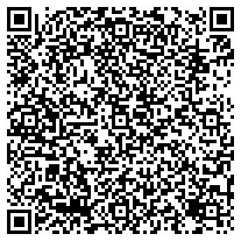 QR-код с контактной информацией организации РЕСТРУС ФИРМА ООО
