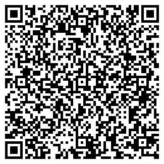 QR-код с контактной информацией организации КОМПАС-Т ООО