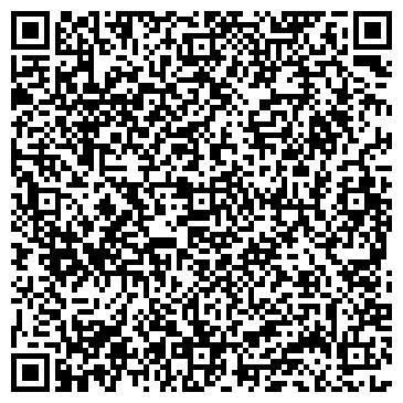 QR-код с контактной информацией организации РЕГИОН-СИБИРЬ ТОРГОВО-СЕРВИСНЫЙ ЦЕНТР