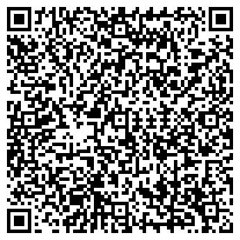 QR-код с контактной информацией организации СТАЛЬНОЙ КАНАТ ООО