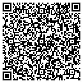 QR-код с контактной информацией организации ПРЕМЬЕР-Т ООО