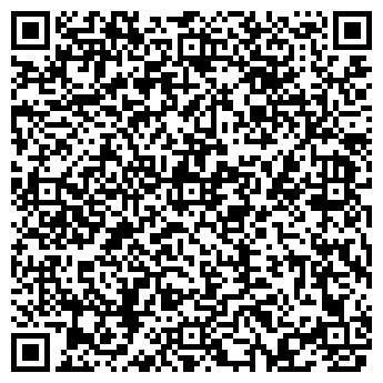 QR-код с контактной информацией организации ЭВЕРС ТОМСКАЯ СОТОВАЯ СВЯЗЬ