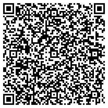 QR-код с контактной информацией организации ТЕПЛОСЕРВИС-ПЛЮС