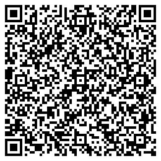QR-код с контактной информацией организации МОВЕКО ИП