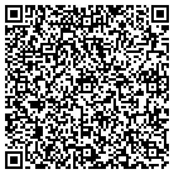QR-код с контактной информацией организации МЕРКУРИЙ-90 ИЧП