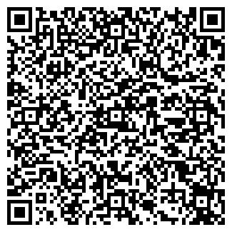 QR-код с контактной информацией организации ЭМОН