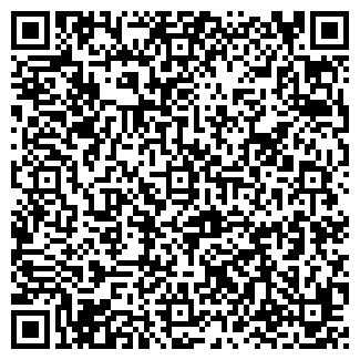 QR-код с контактной информацией организации ФРЕОН ООО