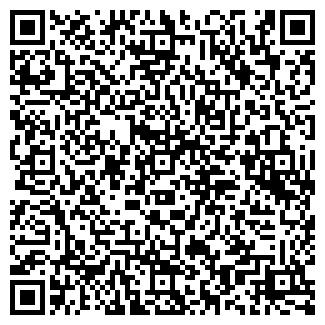 QR-код с контактной информацией организации ООО ЭЛНА, ПФ