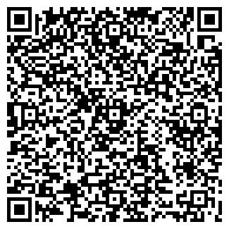 QR-код с контактной информацией организации ДУБЛОН