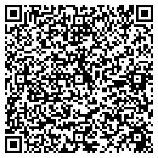 QR-код с контактной информацией организации СЛАВТОМАРМА