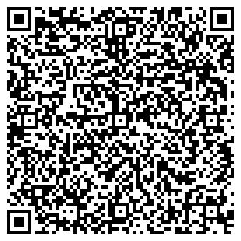 QR-код с контактной информацией организации ЭЛЕКТРОМОТОР ООО ФИЛИАЛ