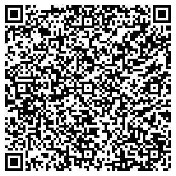 QR-код с контактной информацией организации ПЕРЛИТ, МОНТАЖНОЕ ПРЕДПРИЯТИЕ