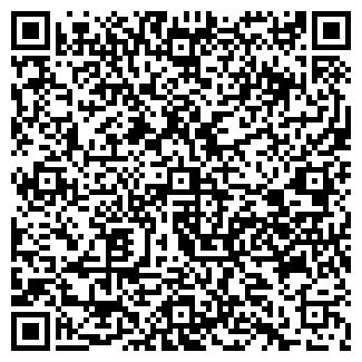QR-код с контактной информацией организации КОМФОРТ-ЦЕНТР ООО