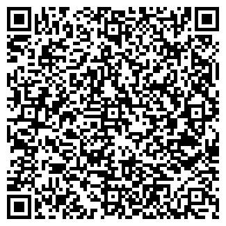 QR-код с контактной информацией организации АЛЬКОНД-СЕРВИС ООО