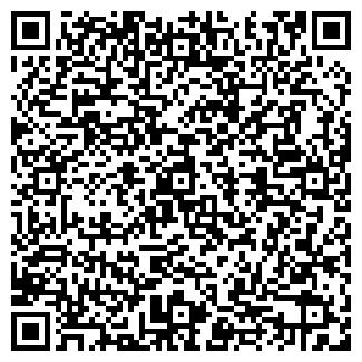 QR-код с контактной информацией организации АРТ-СИТИ СПК ООО