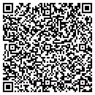 QR-код с контактной информацией организации ГАЛАН-Т