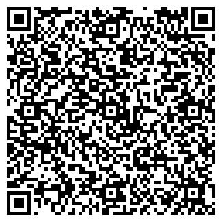 QR-код с контактной информацией организации ГЕРМЕС-Т ООО