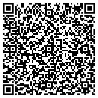 QR-код с контактной информацией организации КРОН-Т ООО