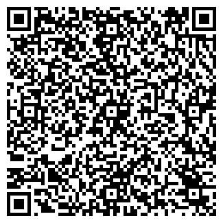 QR-код с контактной информацией организации ОБРИ ЗАО