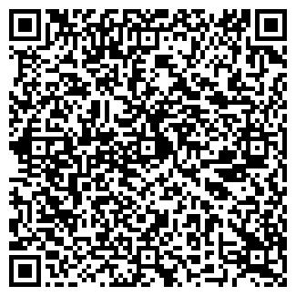 QR-код с контактной информацией организации СИБТЕРМ