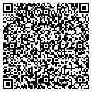 QR-код с контактной информацией организации ТЕРМОСПЕКТР ООО