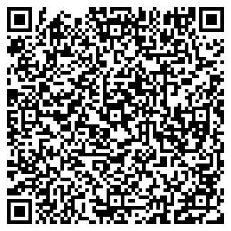 QR-код с контактной информацией организации ФАРМА-ХИМ
