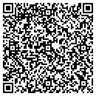 QR-код с контактной информацией организации ОМЕГА ТЭКС ООО
