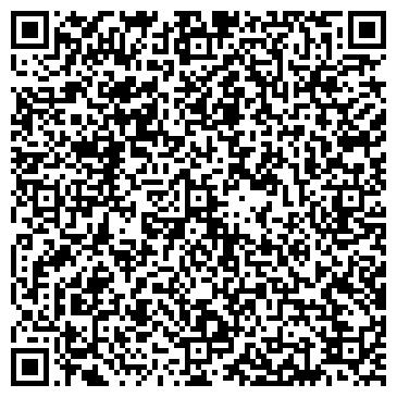QR-код с контактной информацией организации ВЕРТИКАЛЬ ПРОИЗВОДСТВЕННАЯ КОМПАНИЯ