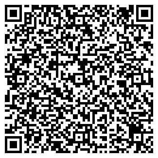 QR-код с контактной информацией организации МЕТТОМ