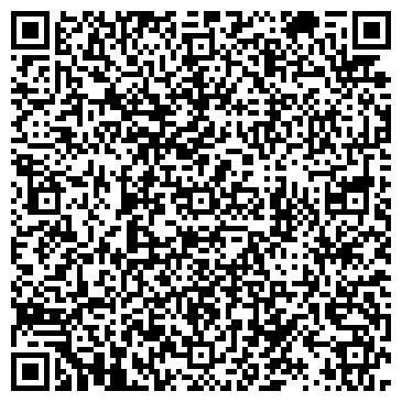 QR-код с контактной информацией организации ОПЫТНО-ЭКСПЕРИМЕНТАЛЬНОЕ ПРОИЗВОДСТВО ТПУ