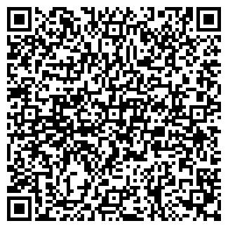 QR-код с контактной информацией организации ОСНОВАНИЕ ПО
